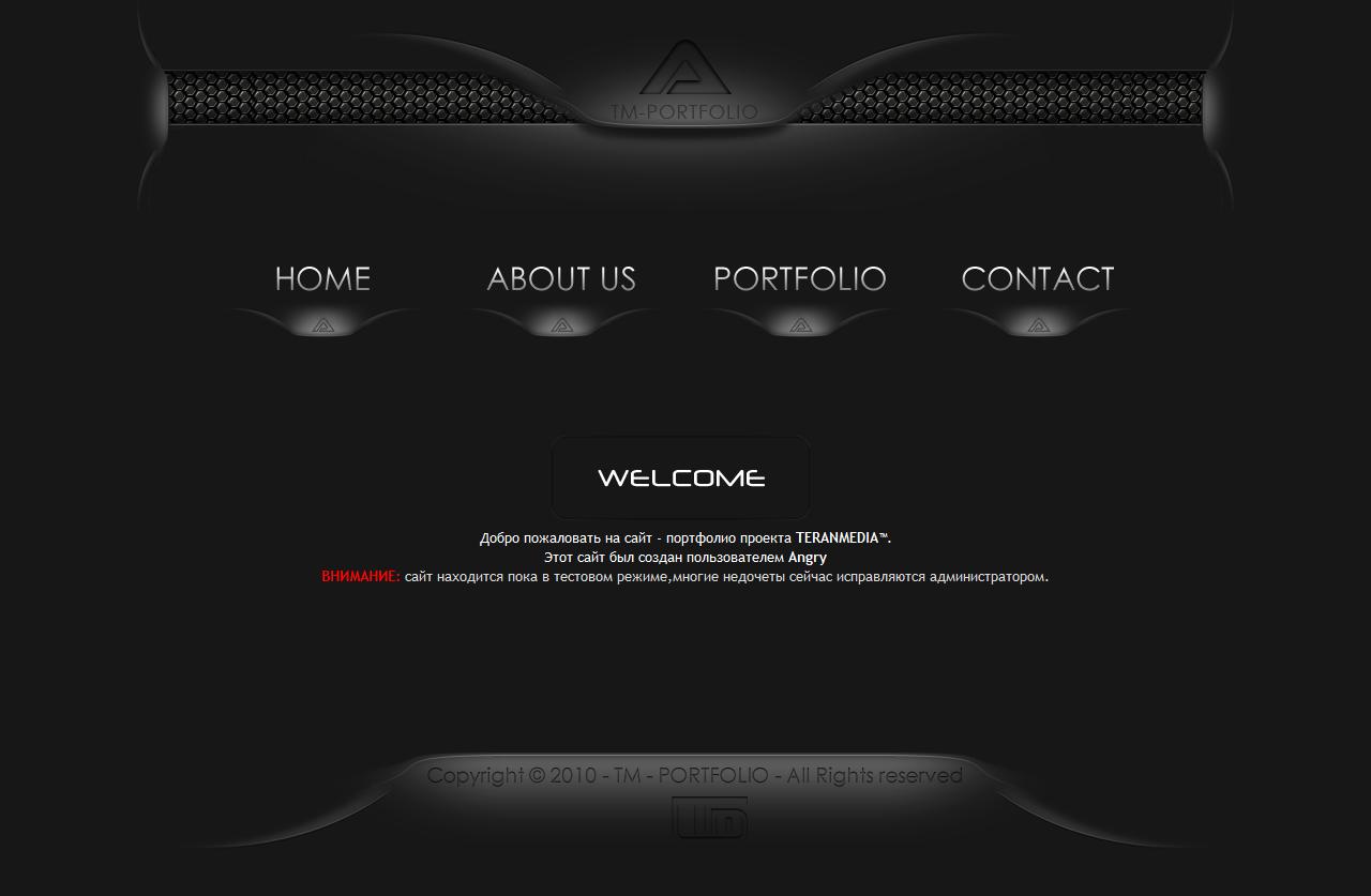 красивые шаблоны сайтов: